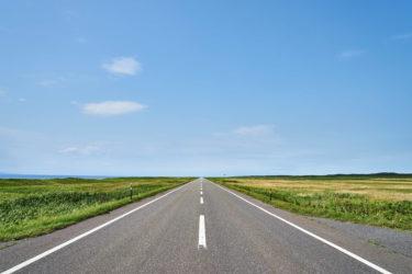 不動産の価値は道路で決まる!道路法や建築基準法を一挙解説